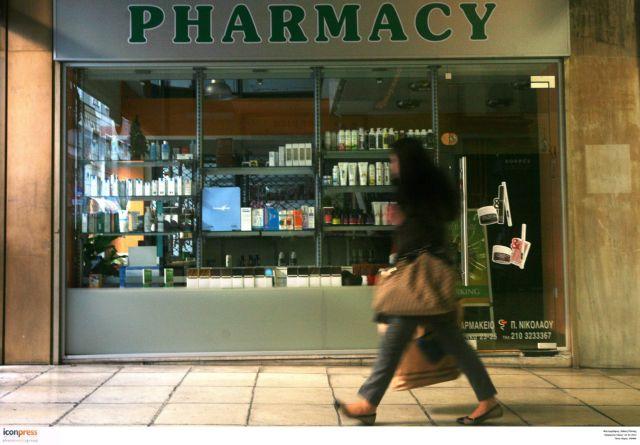 Διαμαρτύρονται οι φαρμακοποιοί για τα χρέη του ΕΟΠΥΥ | tovima.gr