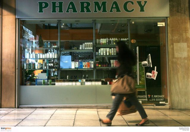 Σταματούν τις κινητοποιήσεις οι φαρμακοποιοί | tovima.gr