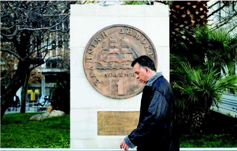 Κλέμενς Φούεστ: «Η Ελλάδα είναι ήδη χρεοκοπηµένη» | tovima.gr