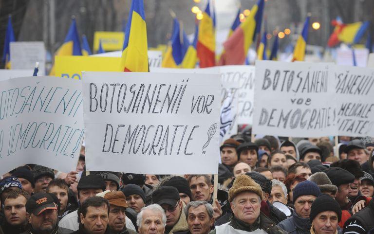 Ρουμανία: ελάφρυνση των μέτρων λιτότητας με τη «βούλα» του ΔΝΤ | tovima.gr
