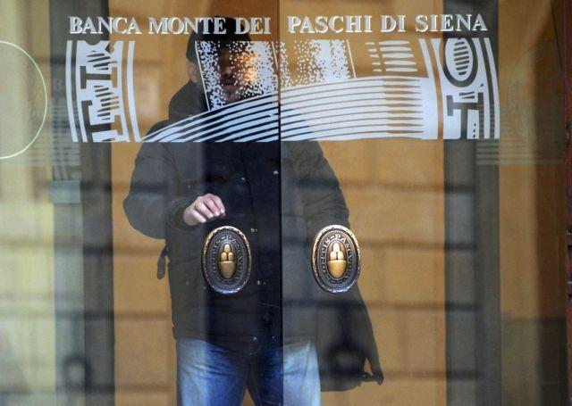 H τρίτη μεγαλύτερη τράπεζα της Ιταλίας έτοιμη να ζητήσει κρατική βοήθεια | tovima.gr