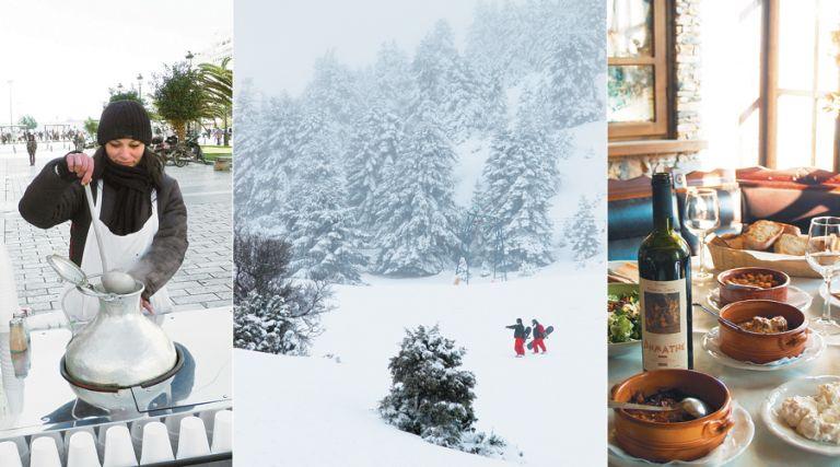 Ελλάδα: Γεύση… χειμώνα | tovima.gr