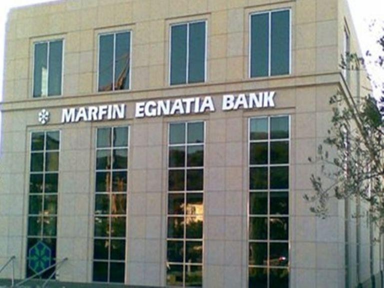 Μεταπτυχιακές υποτροφίες από τη Marfin Egnatia Bank | tovima.gr