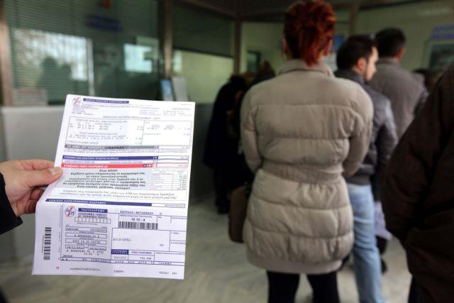 ΔΕΗ: Ετσι θα πάρετε την έκπτωση 15% στο ρεύμα – Βολές κατά των ΕΛΤΑ | tovima.gr