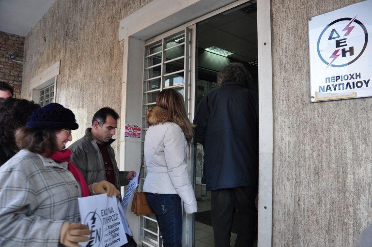 ΣτΕ: Συνταγματικό το ειδικό τέλος – Παράνομη η διακοπή ρεύματος | tovima.gr
