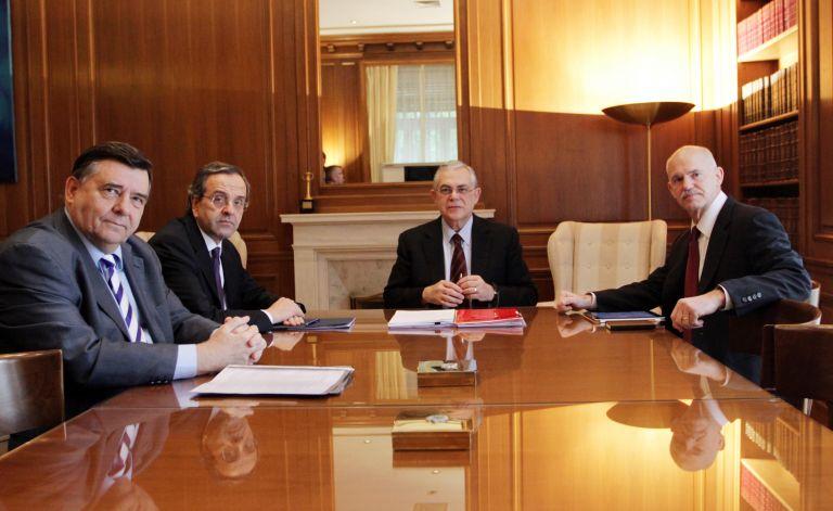 Αναβάλλεται για την Κυριακή η κρίσιμη σύσκεψη των αρχηγών | tovima.gr