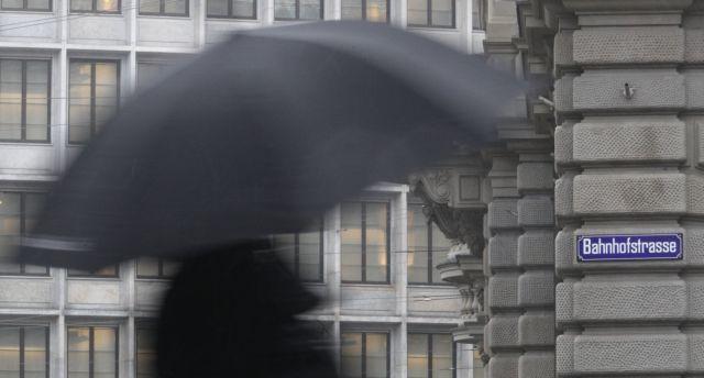 Ελβετία: Προς απόρριψη το ανατρεπτικό σχέδιο για το σύστημα δανεισμού | tovima.gr