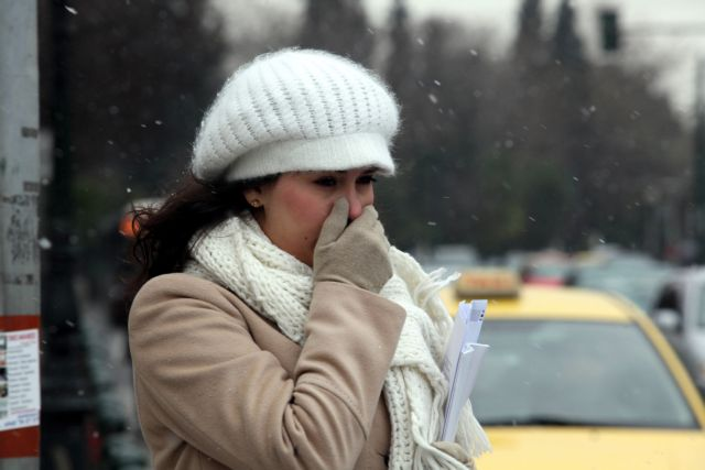Πτώση της θερμοκρασίας με χιονόνερο και χιόνια | tovima.gr