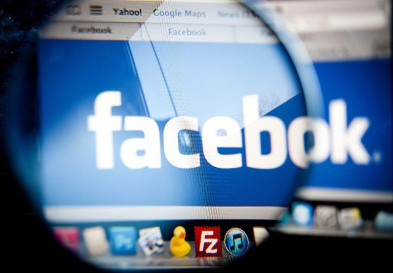 Οι ενοχλητικοί online φίλοι μου | tovima.gr