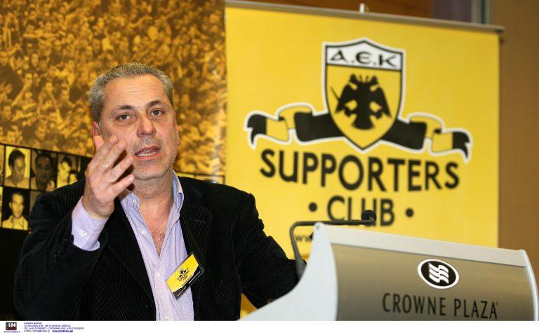 ΑΕΚ: Ζητεί προθεσμία ενός μήνα από την ΕΠΟ | tovima.gr