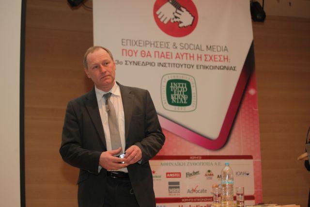 Social media – επιχειρήσεις:μια (άκρως προσοδοφόρα) σχέση γεννιέται | tovima.gr