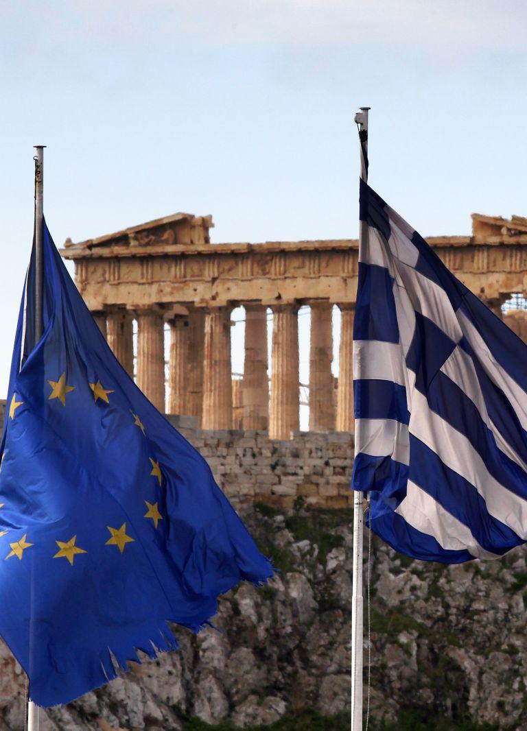 Κομισιόν: Η τήρηση του μνημονίου προϋπόθεση για την παραμονή της Ελλάδας στο ευρώ | tovima.gr