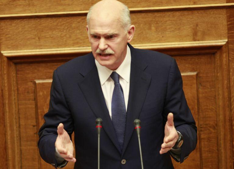 Γ. Παπανδρέου: «Η υπερβολική πίεση ισοδυναμεί με τιμωρία» | tovima.gr
