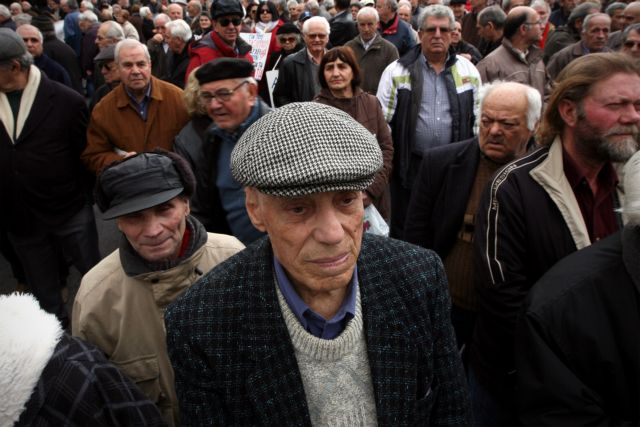 Government considers plans for universal 20% main pension contribution | tovima.gr