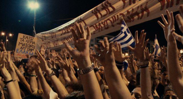 Στη σκέψη όλων η Ελλάδα   tovima.gr