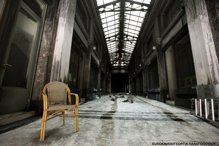 Εγκρίθηκε η αποκατάσταση του Μεγάρου Νικολούδη | tovima.gr