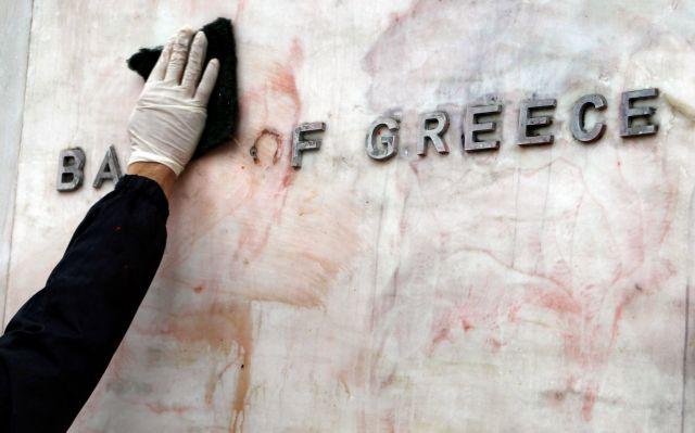 Γερμανικά ΜΜΕ: «Ο εφιάλτης τους θα αρχίσει όταν βγουν από το ευρώ» | tovima.gr
