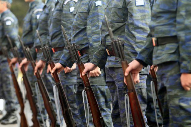 Τι αλλάζει στις Ένοπλες Δυνάμεις με το νομοσχέδιο του υπουργείου Άμυνας   tovima.gr
