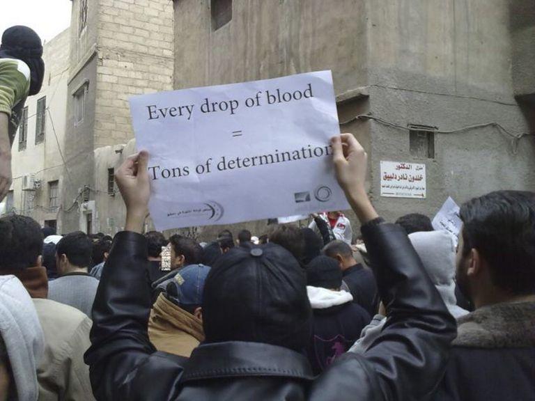 Συρία: Δημοψήφισμα στις 26 Φεβρουαρίου για το αναθεωρημένο Σύνταγμα | tovima.gr
