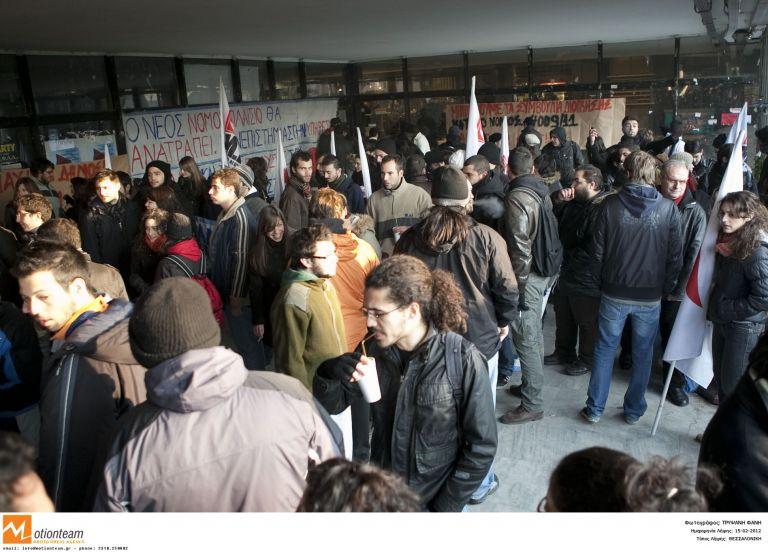 Επιστολή καθηγητών του ΑΠΘ στον Πρωθυπουργό κατά Μπαμπινιώτη | tovima.gr
