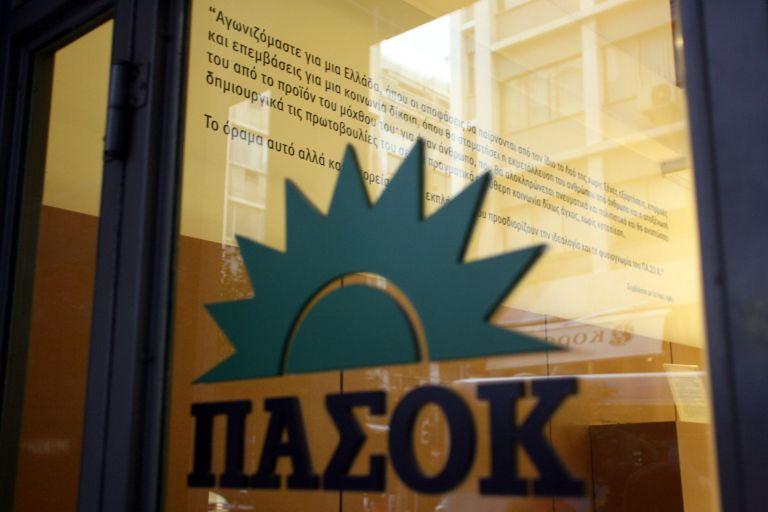 ΠαΣοΚ: ελπίζουν η πτώση να σταμάτησε στο 13,18% | tovima.gr