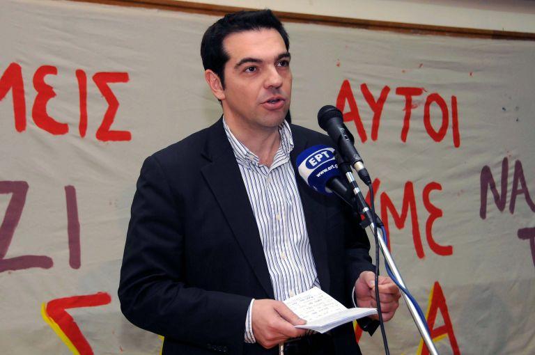 Αλ. Τσίπρας: Αυτοί που μας κυβερνούν δεν είναι τόσο Ελληνες | tovima.gr