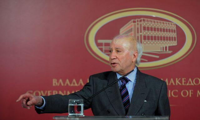 Γερμανικός Τύπος: Σε λύση «Νέα Μακεδονία» προσανατολίζεται ο Νίμιτς για τα Σκόπια   tovima.gr