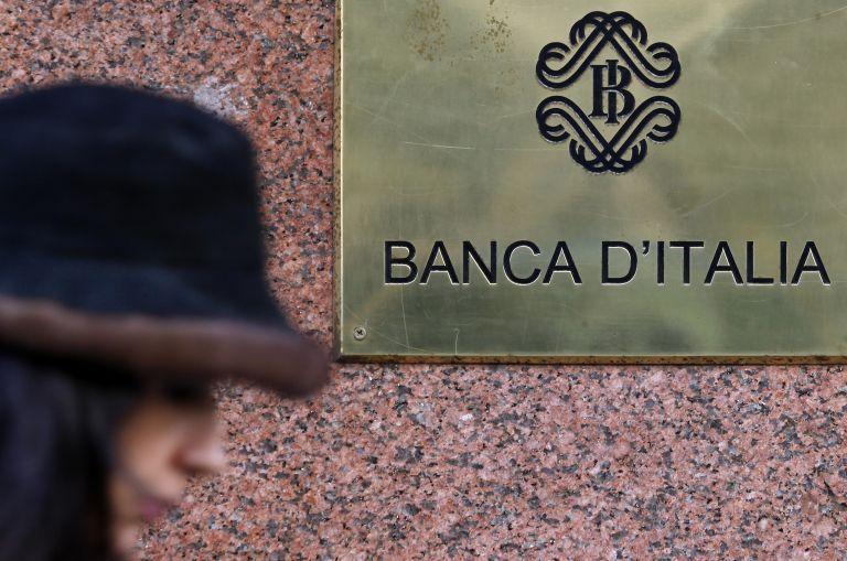 Ιταλία: Ανεβαίνει το δημόσιο χρέος πέφτουν τα φορολογικά έσοδα   tovima.gr