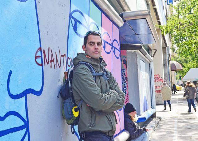 Ανοιγμα στον άμεσο κοινωνικό περίγυρο | tovima.gr