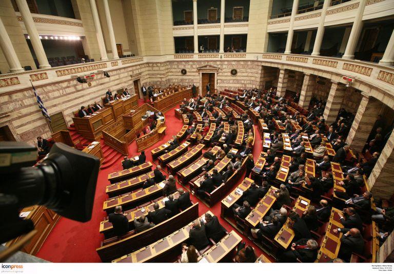 Εγκρίθηκε η νέα δανειακή σύμβαση με 213 «ναι» έναντι 79 «όχι» | tovima.gr