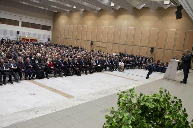 Την «ΠΑΤΡΙ.Δ.Α.» ίδρυσε ο Π. Ψωμιάδης με εθνικοπατριωτικές κορώνες | tovima.gr