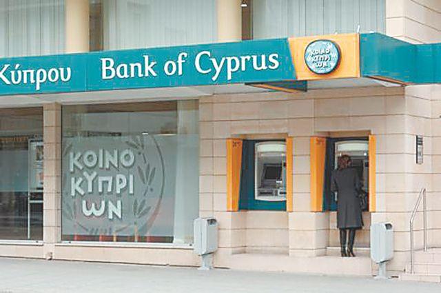 Τράπεζα Κύπρου: Ζημιές 1,37 δισ. ευρώ το 2011 λόγω PSI | tovima.gr