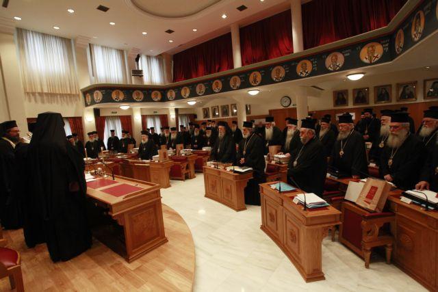 Σοκ από την ελληνική Ιεραρχία: Η Ρωμαιοκαθολική δεν είναι Εκκλησία | tovima.gr