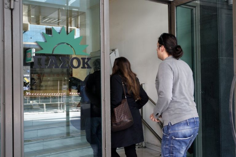 ΠαΣοΚ: Εμπάργκο στις δηλώσεις στελεχών πριν τη δήλωση Βενιζέλου | tovima.gr