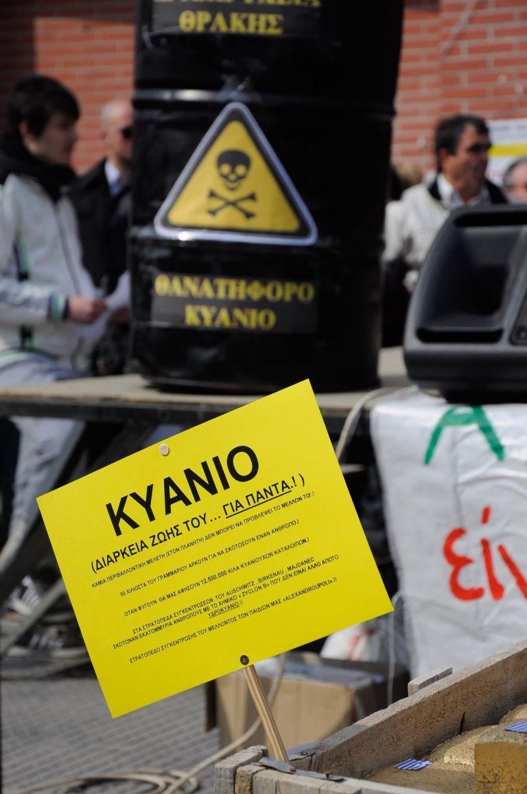 Σοβαρά επεισόδια για τα μεταλλεία χρυσού στην Ιερισσό | tovima.gr