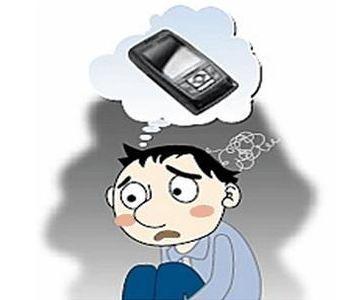 Η εξάρτηση από το κινητό και τα συμπτώματα της | tovima.gr