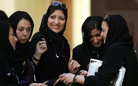 Σαουδική Αραβία: Φοιτήτριες κήρυξαν αποχή από τα μαθήματα | tovima.gr