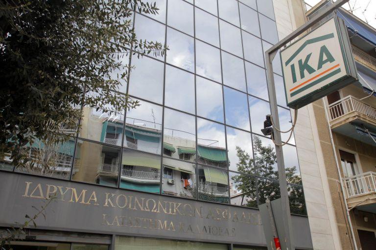 ΙΚΑ: Οδηγίες για την περικοπή κύριων και επικουρικών συντάξεων | tovima.gr