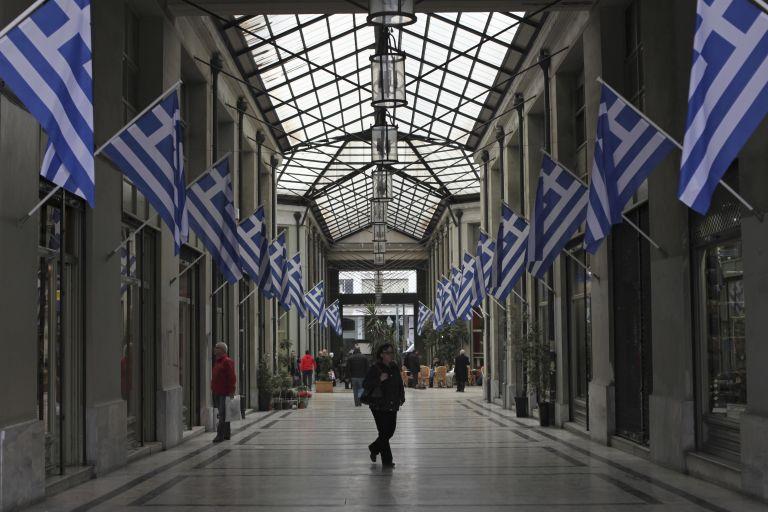 Fitch: υποβάθμισε 5 ελληνικές τράπεζες | tovima.gr
