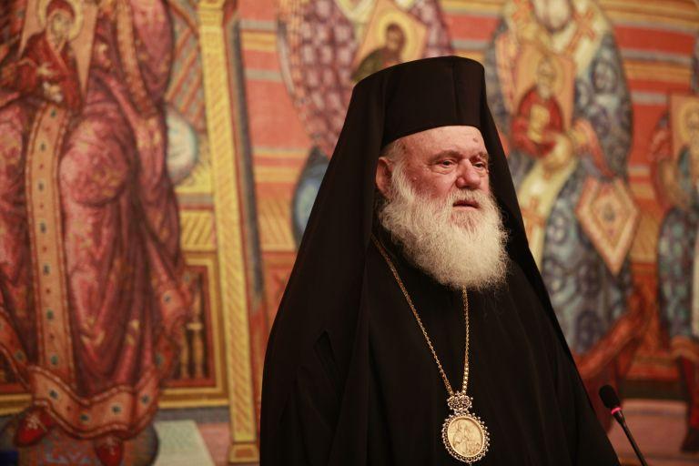 Επίσκεψη του Αρχιεπισκόπου Ιερωνύμου στη Μόσχα | tovima.gr