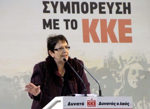 Συγκέντρωση του ΚΚΕ τη Δευτέρα στο Πεδίο του Αρεως | tovima.gr