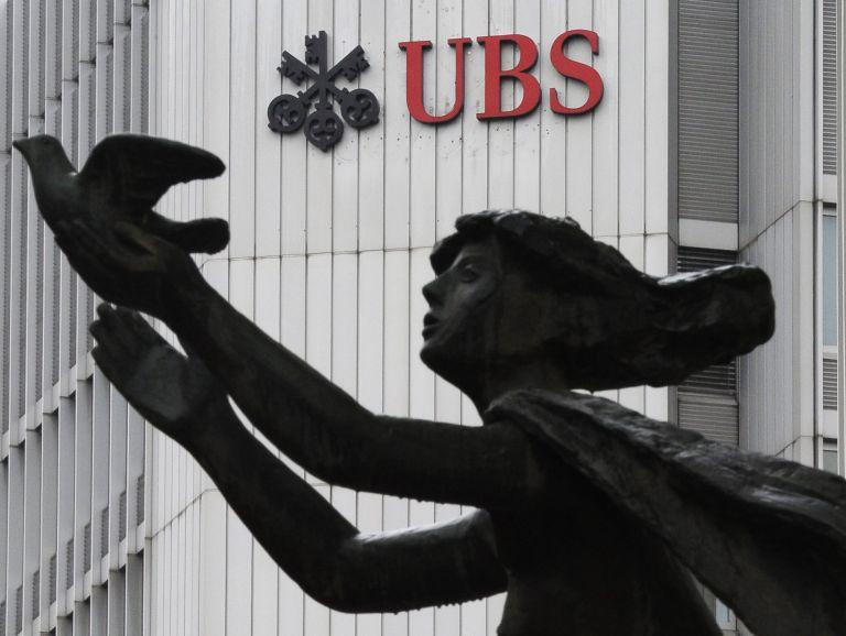 UBS: Αύξηση κερδών 6,7% στο πρώτο τρίμηνο 2014 | tovima.gr