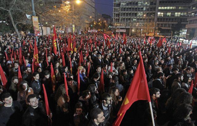Κλειστό το κέντρο της Αθήνας λόγω της συγκέντρωσης του ΚΚΕ | tovima.gr