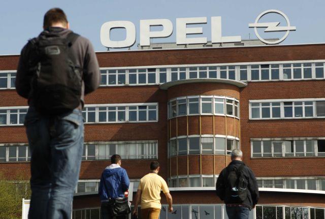 Kλείνει το εργοστάσιο της Opel στο Μπόχουμ | tovima.gr
