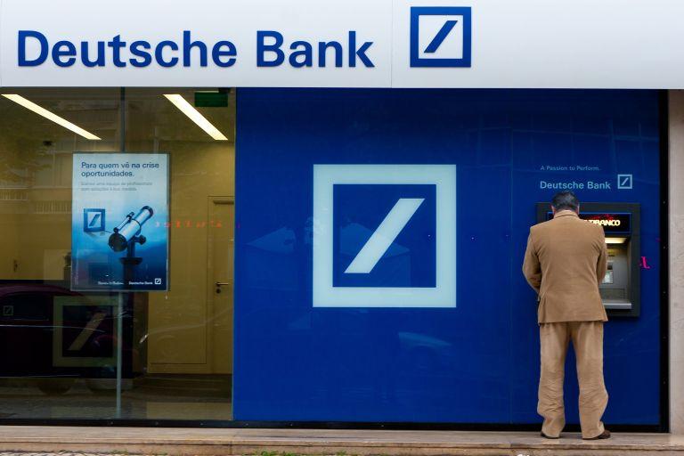Η ευρωπαϊκή κρίση χρέους «χτυπά» και τη Deutsche Bank | tovima.gr