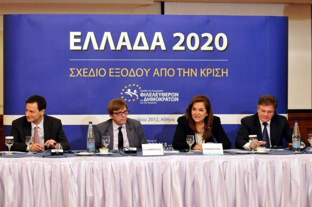 Η Ντόρα καλεί τους υπόλοιπους φιλελεύθερους με σύμμαχο τον Φέρχοφσταντ | tovima.gr