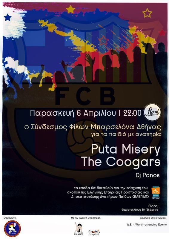 Συναυλία φιλανθρωπικού χαρακτήρα από τον σύνδεσμο φίλων Μπάρτσα | tovima.gr