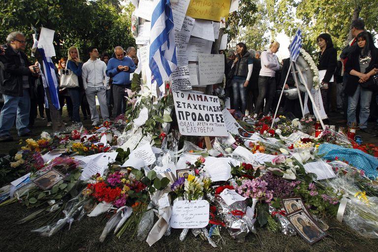 Αποχαιρετισμός στον αυτόχειρα που συγκλόνισε την Ελλάδα   tovima.gr