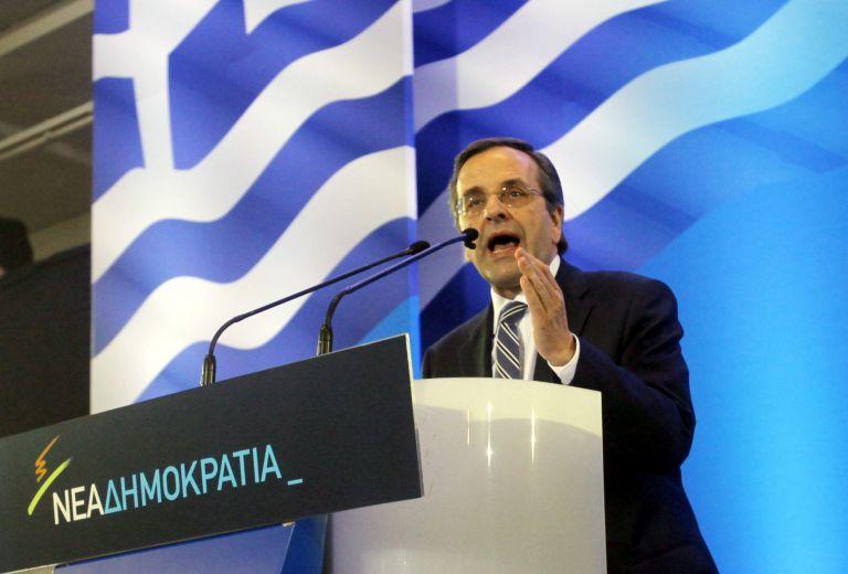 Αισιοδοξία Σαμαρά κόντρα στις δημοσκοπήσεις | tovima.gr