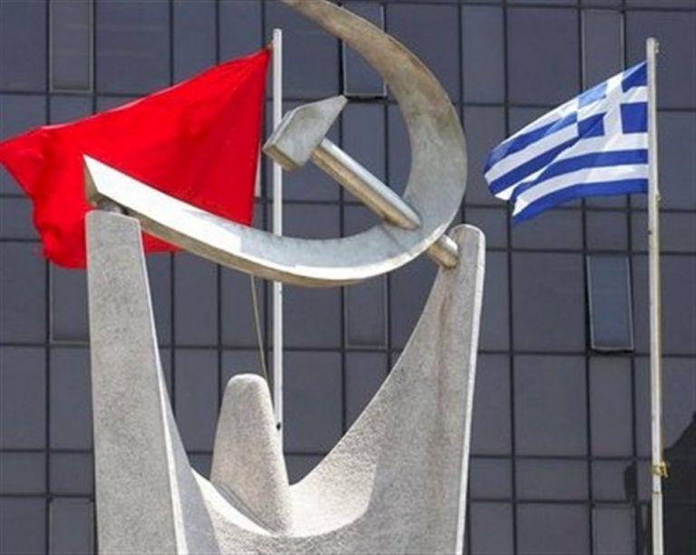 ΚΚΕ: υποκριτικά τα ριζοσπαστικά συνθήματα του ΣΥΡΙΖΑ | tovima.gr